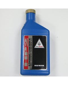 Honda HP2 2-Stroke Racing Oil